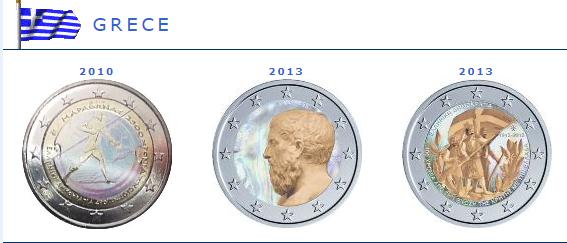 Hologramme de la pièce de 2 euros Grèce
