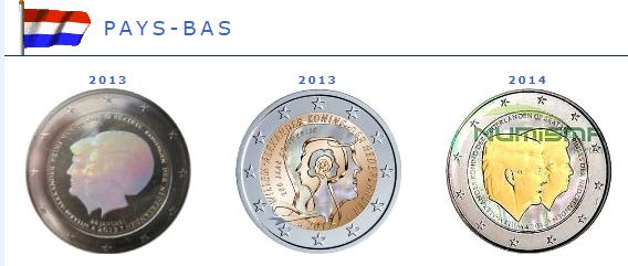 Hologramme de la pièce de 2 euros Pays-Bas
